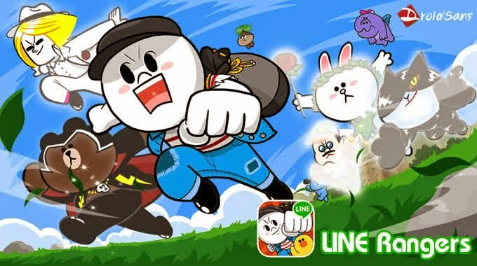 game line ranger apk