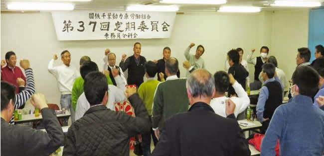 http://www.doro-chiba.org/nikkan_dc/n2014_07_12/n7816.htm