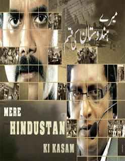 Hindustan Ki Kasam (2015) Hindi Dubbed