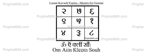 Laxmi lucky Yantra and Mantra for the astrological sign Gemini