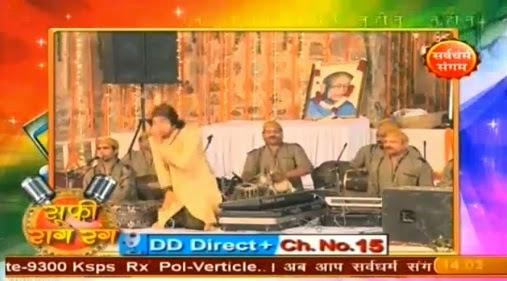 Sarv Dharam Sangam Channel added on DD Freedish
