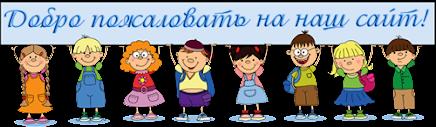 Мы рады гостям:)))