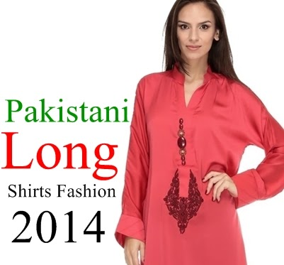 Pakistani Long Shirts Fashion With Leggings