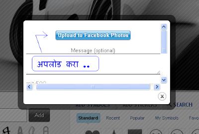 फेसबुक कव्हर फोटो : तुमच्या प्रोफाइलचे First Impresion