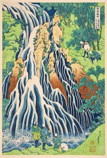 Hokusai, Voyage au fil des cascades  des différentes province