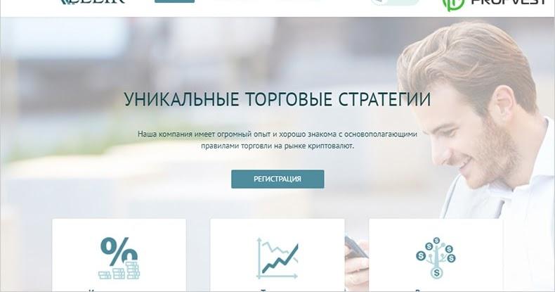 Hyip ru вакансии