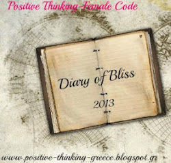 Diary of Bliss 2013