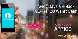 Rs.100 wallet cash on App