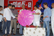 Broker 2 Audio release function photos-thumbnail-2