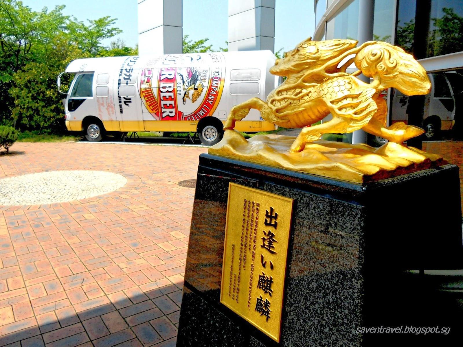 Kirin Brewery Tour Kobe