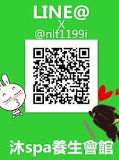 ★加入LINE★ 預約及洽詢