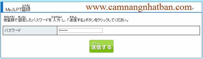 Học tiếng Nhật online qua cẩm nang nhật bản
