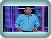 --برنامج مواقف و طرائف مع جلال علام حلقة الجمعة 24-6-2016