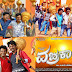 Vajrakaya Kannada Movie No problem video with Dhanush