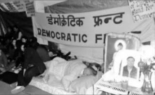 bharati tamang in hunger strike in banner of democratic front