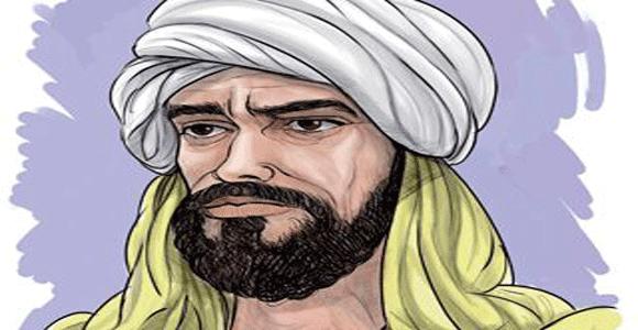 الفلاسفة العرب