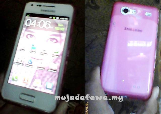 Pink Handphone Cover, Handphone Hilang Ditemui