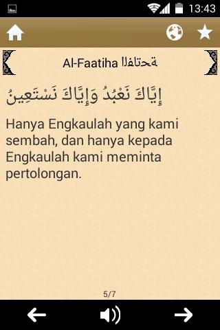 Quran Reader UI