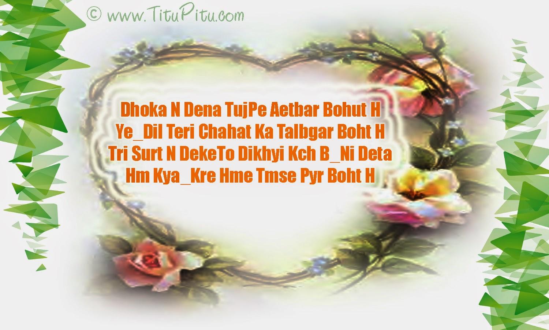 Love-shayari-in-hindi-and-Urdu