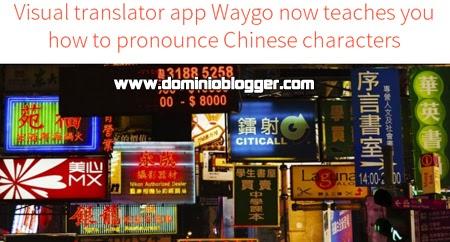 Aprende chino con Waygo gratis