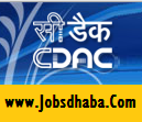 Centre for Development of Advanced Computing, CDAC Recruitment, Jobsdhaba, Sarkari Naukri
