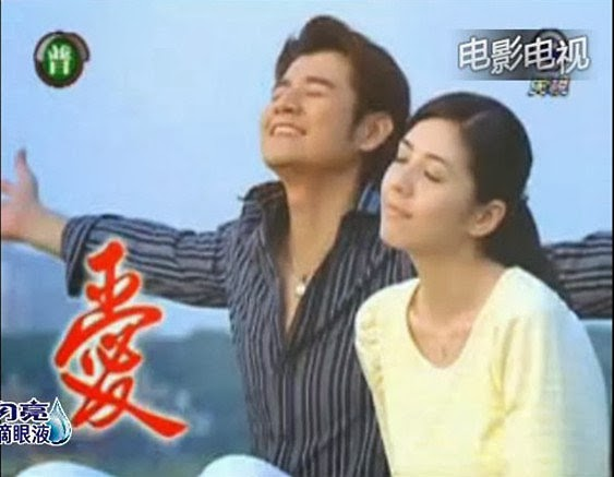 Phim Khi Nguoi Ta Yeu