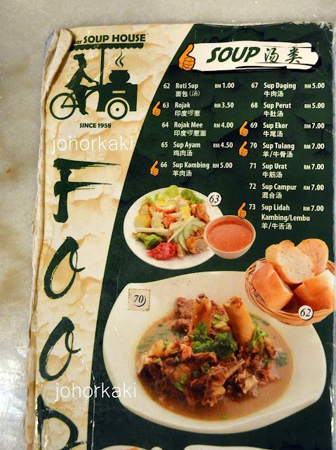 Soup-House-Muar-Johor