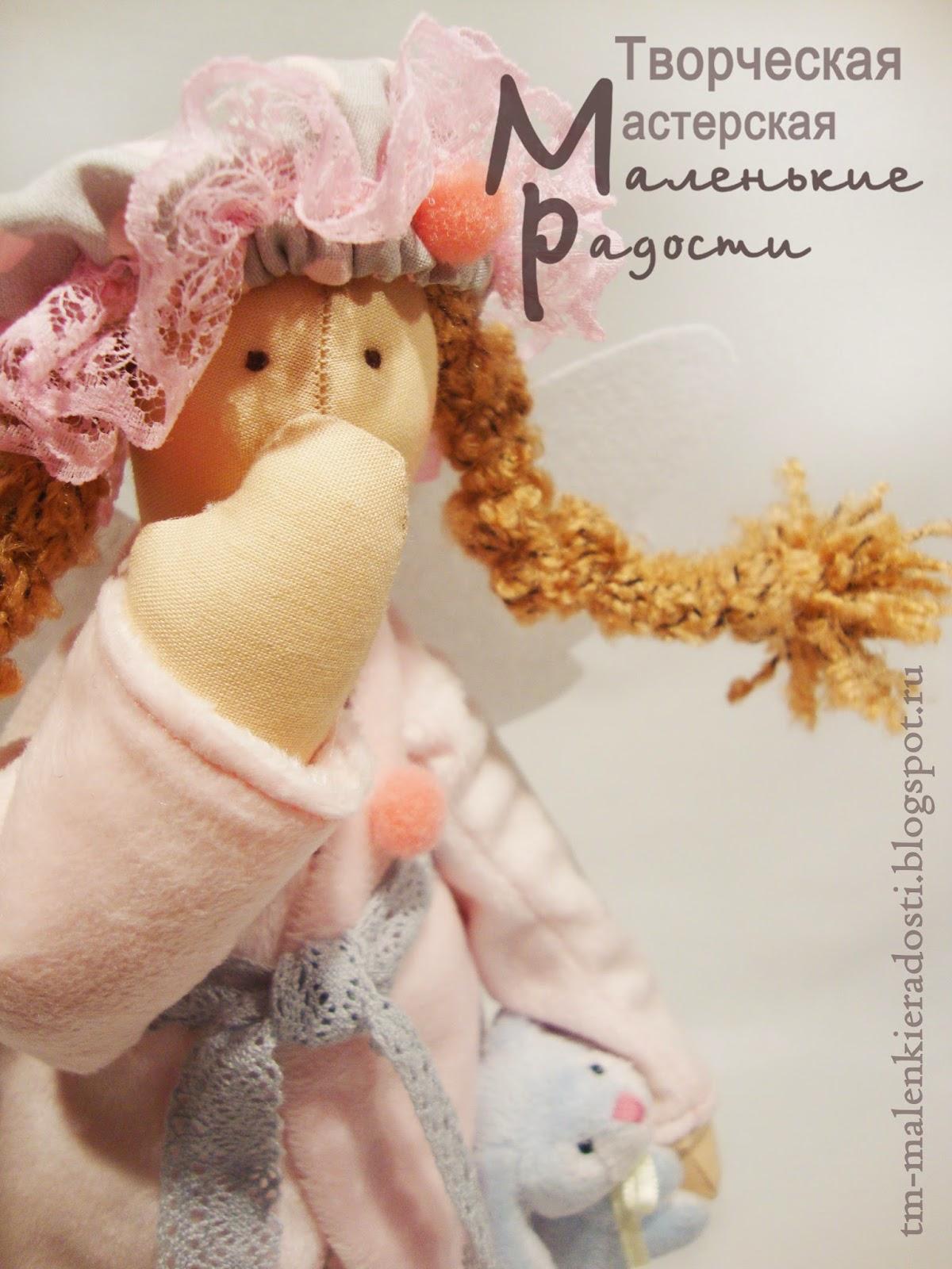 Интерьерная игрушка. Ангел Сна. Оберегает сон малышей.