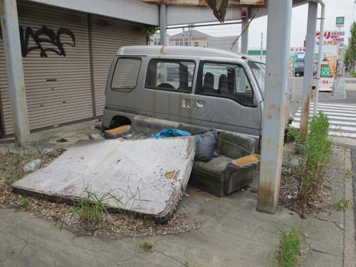 Nagoya garbage