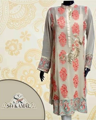 SoKamal Signature MidSummer Collection-14
