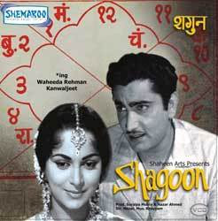 Shagoon 1964 Hindi Movie Watch Online