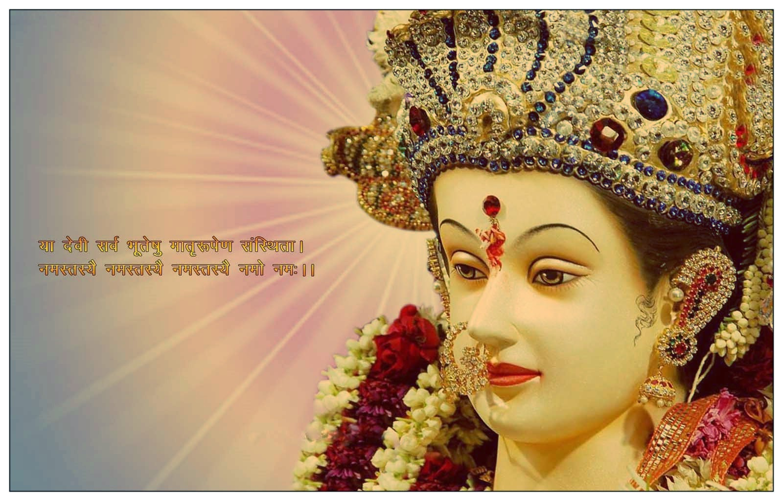 Mata Durga Devi ji Images for Free Download
