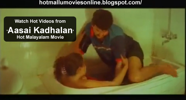 Aasai Kadhalan Hot Malayalam Movie Watch Online