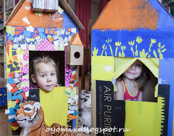 дом из коробки