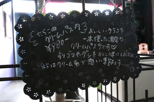 石川県 金沢 ランチ ディナー パスタ カフェ & バー ミクカ