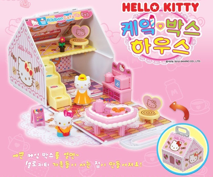 Cassey Boutique Hello Kitty Toys
