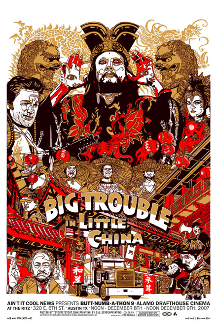 the geeky nerfherder movie poster art big trouble in