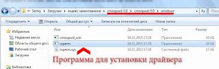 Скачать CmosPwd 5.0. драйвер ioperm.sys