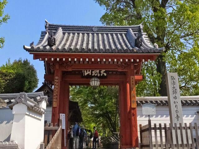 真言宗・大慈山「乙訓寺」は、弘法大師ご在住の寺だった。