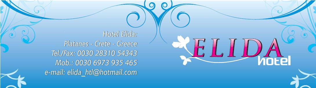 HOTEL ELIDA (GREECE)