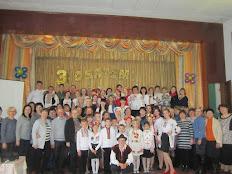 2017. Курси: 18.04-28.04 (Мелітополь)