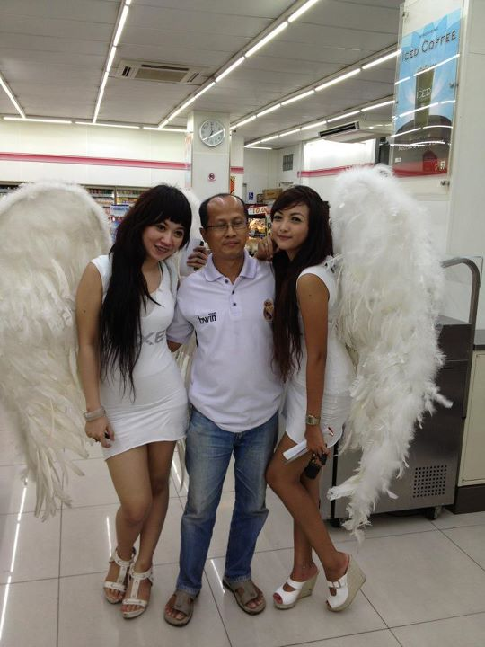 gallery cewek sekzi axe angel falls indonesia part 2