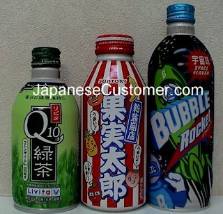 Japanese soft drink choices copyright peter hanami 2009