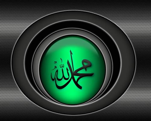 [Resim: Muhammed-ve-Allah-Yazili-button-tasarim-turkuaz.png]