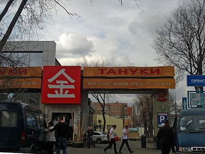 Болгарский визовый центр