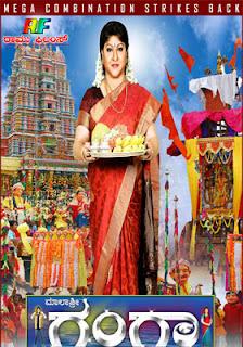 ನೀವು ನೋಡಲೇಬೇಕಾದ, 'ಗಂಗಾ'ಳ 5 ವಿಶೇಷತೆಗಳು!!