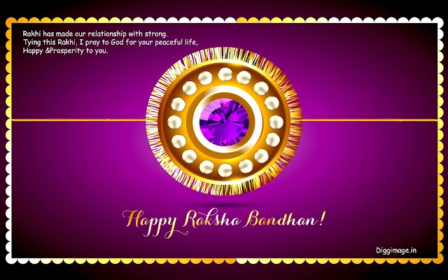 Beautiful and Loving person like you deserves the best of life. Happy Raksha Bandhan.