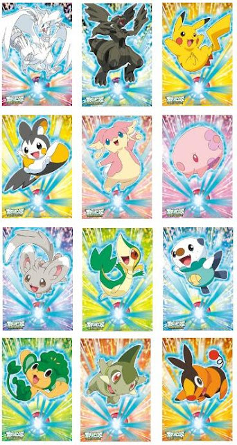 Pokemon BW Jigsaw Puzzles I Choose You ! Series Ensky