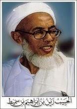 Habib Zain bin Ibrahim bin Sumaith