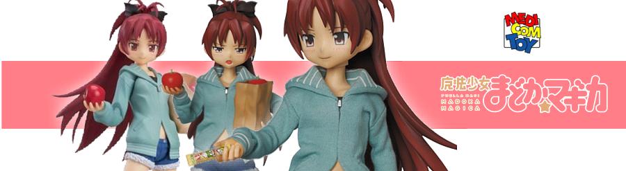 RAH MGM No.719 Kyouko Sakura Plain Clothes Ver. Medicom Toy Limited Edition
